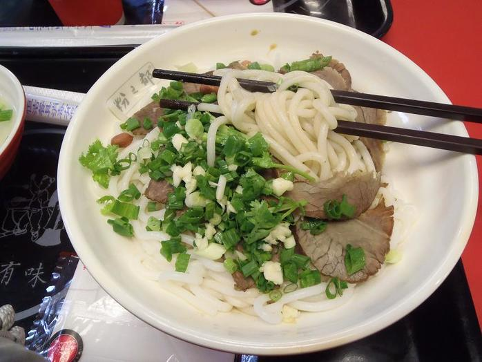 Gluten free Guilin noodles